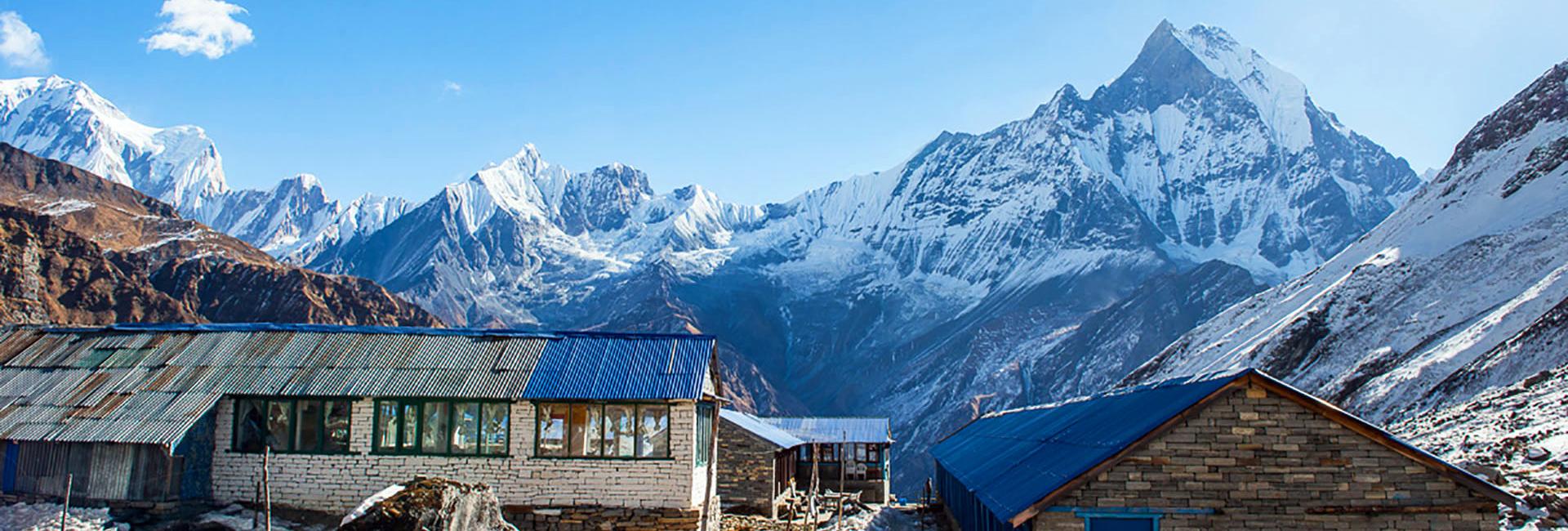 АBС | Трек к базовому лагерю Аннапурны + Марди Химал